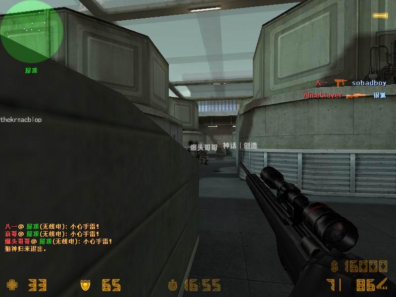 csol国服本地服务器_反恐精英Online - csonline - Counter Strike Online CSOL大规模内测游戏要素 ...