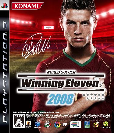 5. 实况足球 胜利十一人2008   销量:316,533