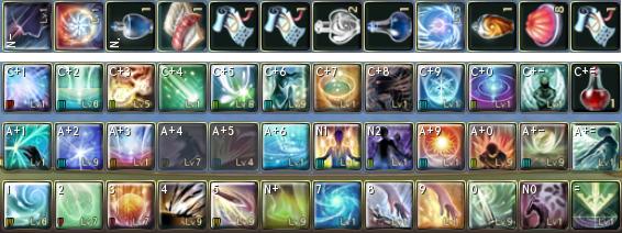 Aion spiritmaster hot - 3 8