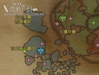 龙族语写成的文件 - 任务大全 - 17173永恒之塔游戏