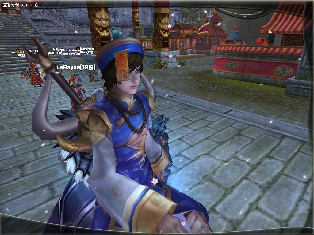 王者世界 专区 17173网络游戏 加点 佣兵 剑士 枪兵 斧手 ...
