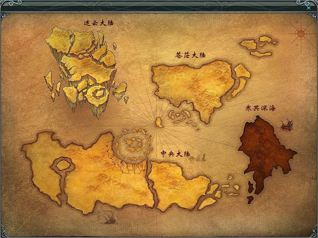 斗破苍穹大陆地图