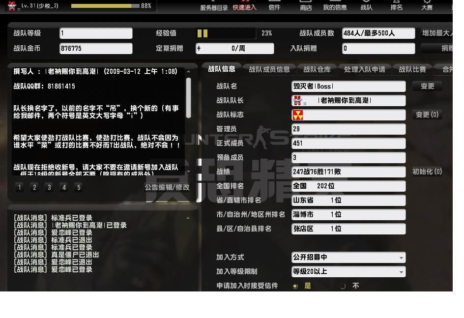 Mingsai商店命名软件:我正在经营一家服装店,应该选择什么商店名称?