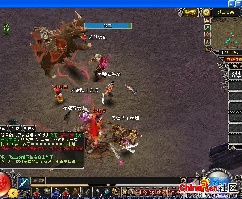 刀剑英雄官网图片