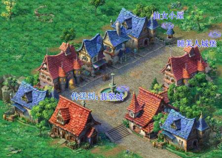 游戏地图--王国小镇