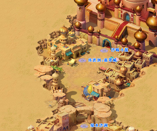 游戏地图--阿格拉巴