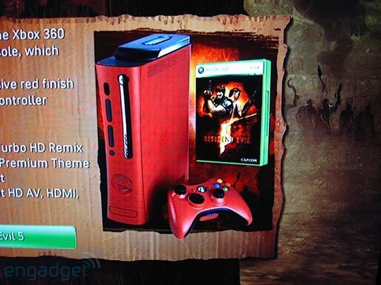 红色精英版Xbox 360携《生化危机5》亮相