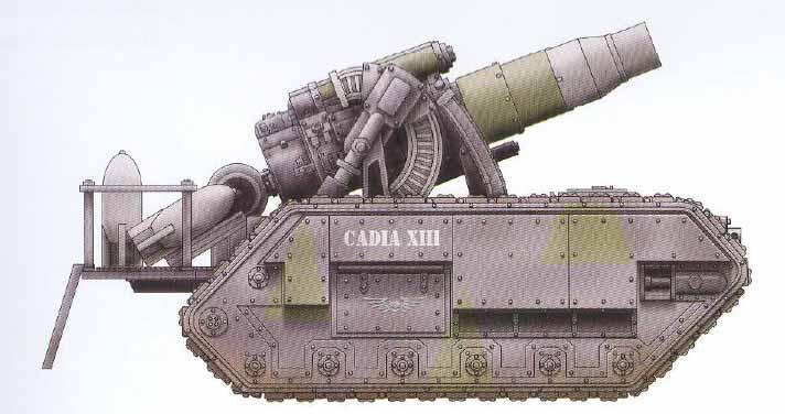 火炮高低机图纸