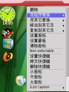 笔记本电脑桌面图标不见了,鼠标右键点不出来请高手指教 谢谢图片