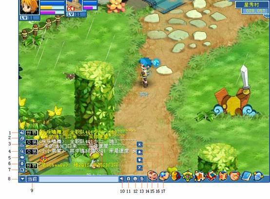 聊天/1.切换聊天窗口按钮:点击可以使聊天框挂在游戏界面以外;