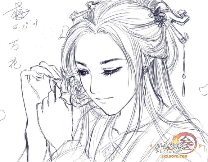 手绘 剑网3 人物肖像 剑侠情缘ol3