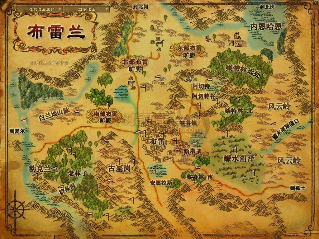 指环王中土地图