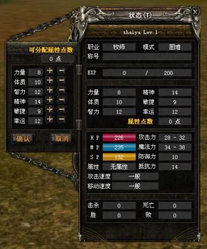 神泣shaiya:17173网络游戏专区