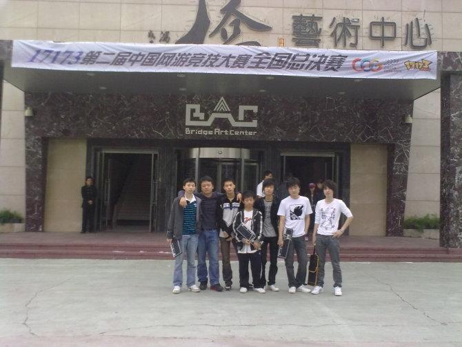 赵云/游戏名称:丶Mu战堂丨K1