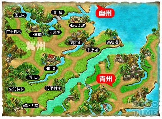 冀州地图及野怪分布图