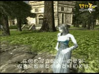 """黄家驹 美女/指环王OL美女会长亲唱""""苏醒的精灵""""..."""