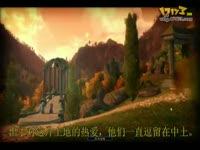 视频 指环王/【栖灵天下】指环王online安格玛之影精灵宣传视频