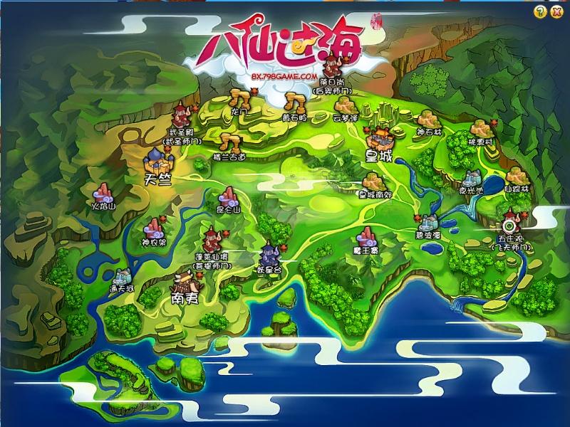 八仙过海世界地图