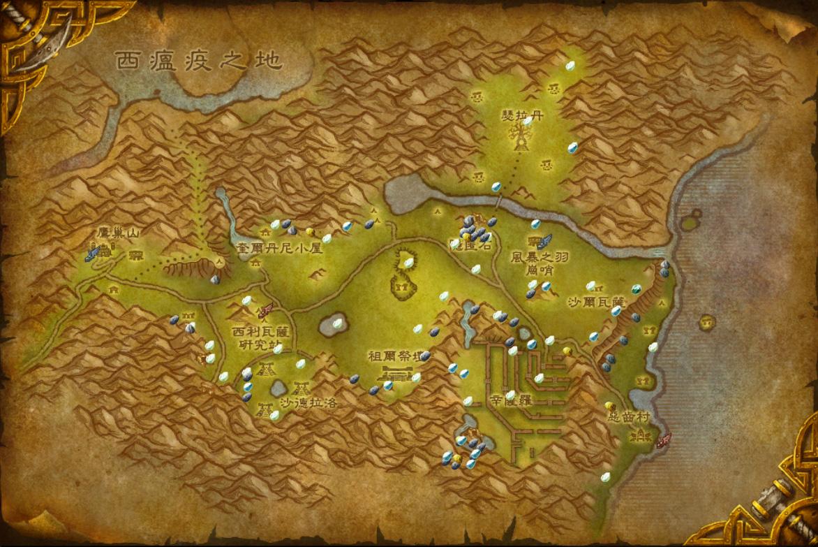 大灾变:1-60级经典旧世翻新地区矿点分布图_魔兽世界