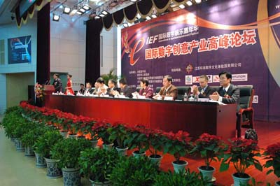 由拇指通公司开发运营的赖子游戏中心注册用户达2000万人是华中