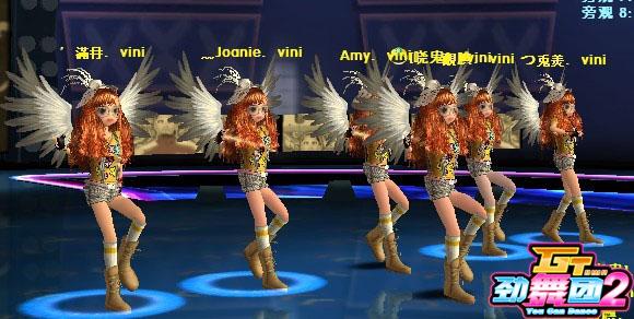 gt劲舞团2 背上翅膀 与梦飞翔