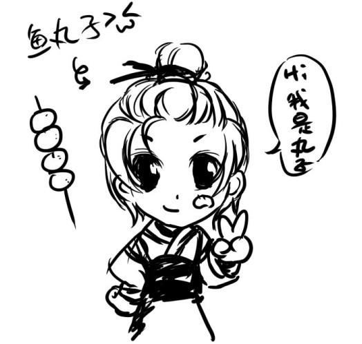 动漫 简笔画 卡通 漫画 手绘 头像 线稿 524_499