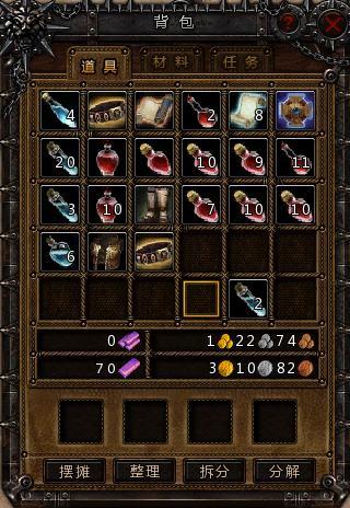 在游戏中可以使用b快捷键打开背包,或者直接点击游戏界面右下角的按钮