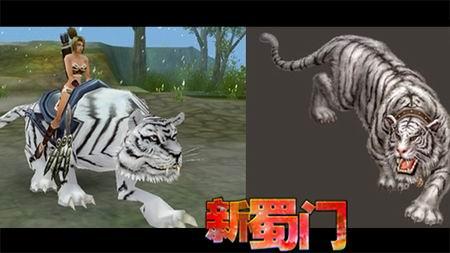 白虎馒头穴视频_左:《新蜀门》 小白虎 右:神兽白虎