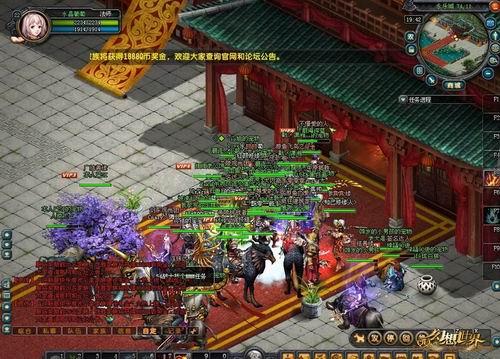 QQ幻想世界最新图片