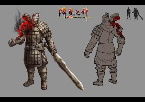 兵马俑巨剑手
