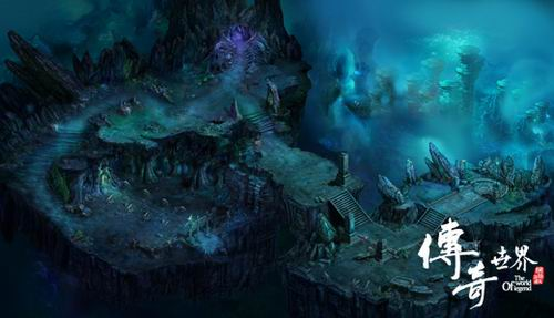 传奇世界海底新地图 深海探险危机四伏