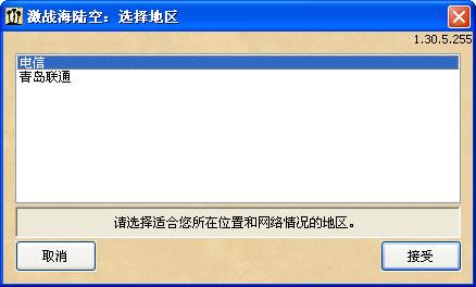 login_image001