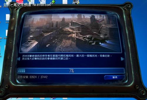 《星际争霸2:自由之翼》游戏安装二