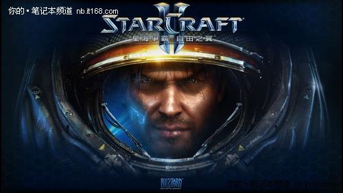 《星际争霸2:自由之翼》游戏体验一