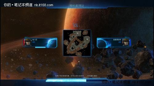《星际争霸2:自由之翼》多人模式