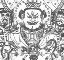 八大 门派/(古代祝融司火之神)