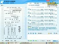 歪歪频道设计特殊符号使用教程图片
