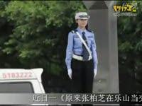 乐山新闻天天报