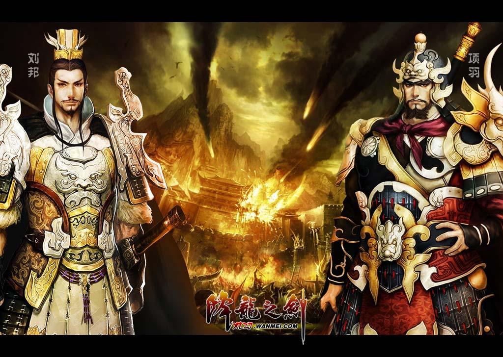 我眼中的刘邦和项羽-西楚霸王 大汉巾国 -关于楚汉之争的电影有哪些 就项羽和刘邦的 心理