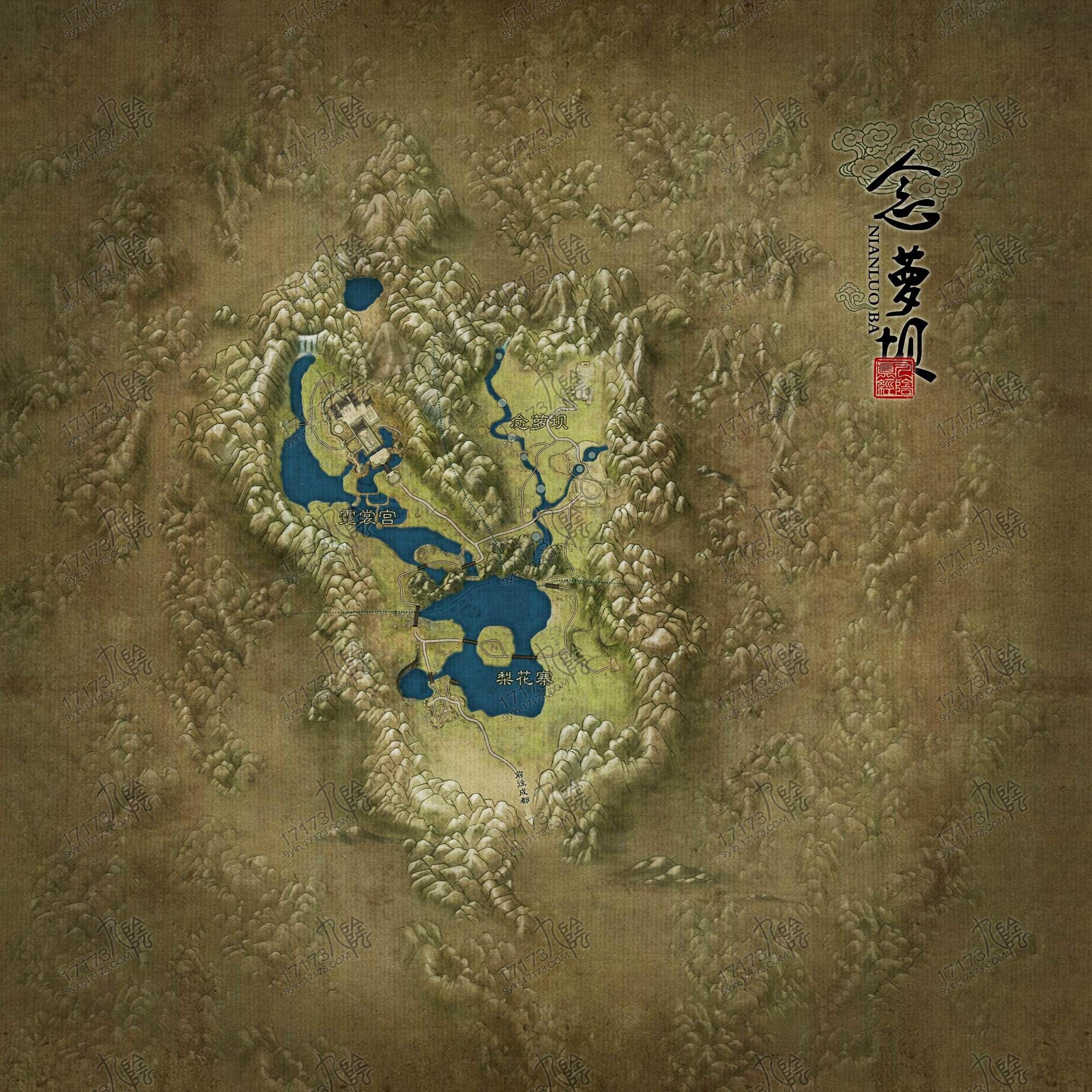 [九阴真经]世界地图场景规划总揽
