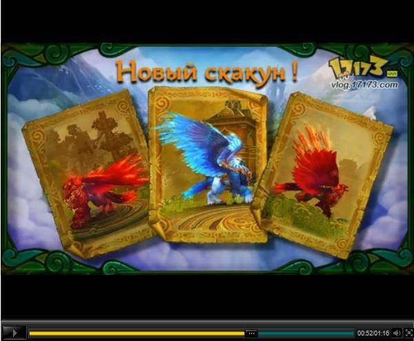 《巫师之怒》俄服最新资料片介绍视频-天鹅绒的季节