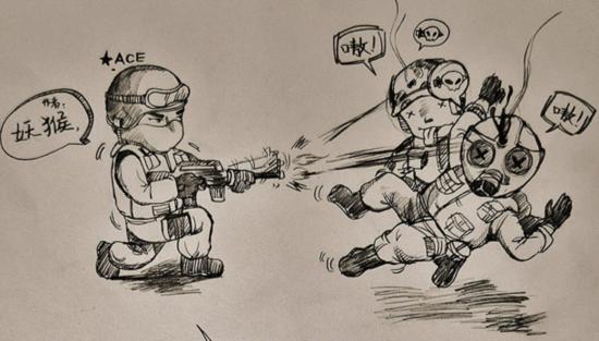 《不开G的哥们也挨踢》猴子漫画系列第四期
