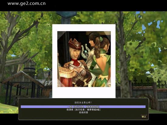 http://i1.17173.itc.cn/2011/ge2/2011/05/06/20110506110223730.jpg