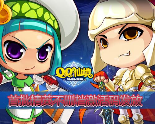 韩国nextplay开发的超可爱横版休闲网游,于2011年6月16日开启大头兵