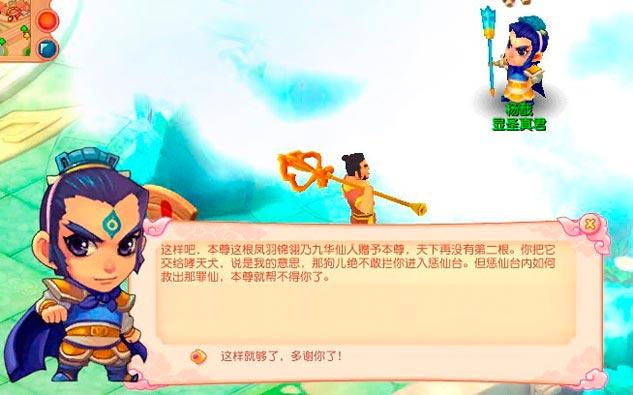 母亲节 开心online--17173中国网络游戏第一门户网站