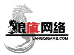 广州狼旗网络科技有限公司