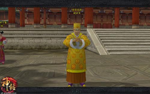 《神话》中国古代神仙盘点图片