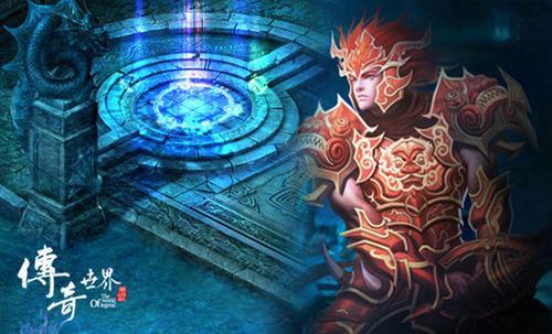 在《传奇世界》中除了人物升级之外,还有技能(skill),融合元神(soul)