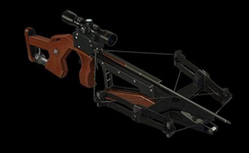弩弓设计精巧,在弩臂末端三分之一处有一与弩臂交叉 ...