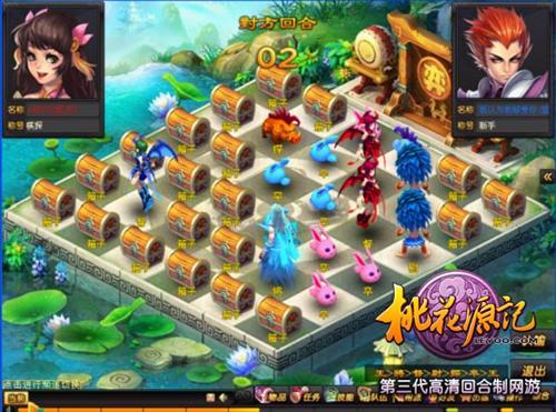 《桃花源记》首创暗棋玩法 对弈也有火药味图片